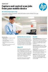 HP JetAdvantage Capture App